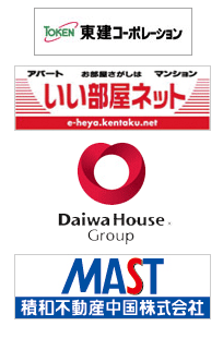 提携企業、東建コーポレーション、大東建託、大和ハウス、積和不動産